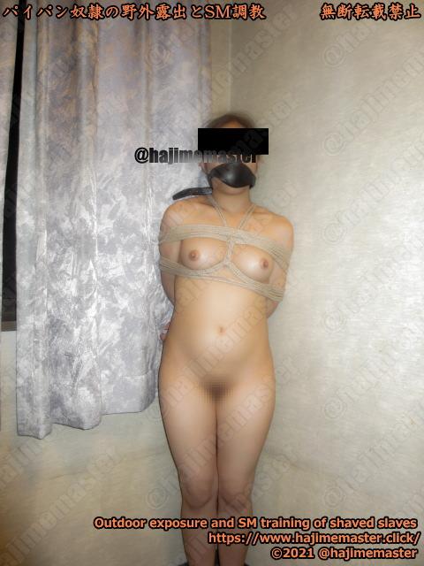 パイパン奴隷玲奈のSM調教動画|口枷して顔を撮影